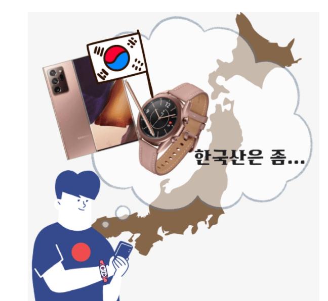反応 韓国 アンテナ の