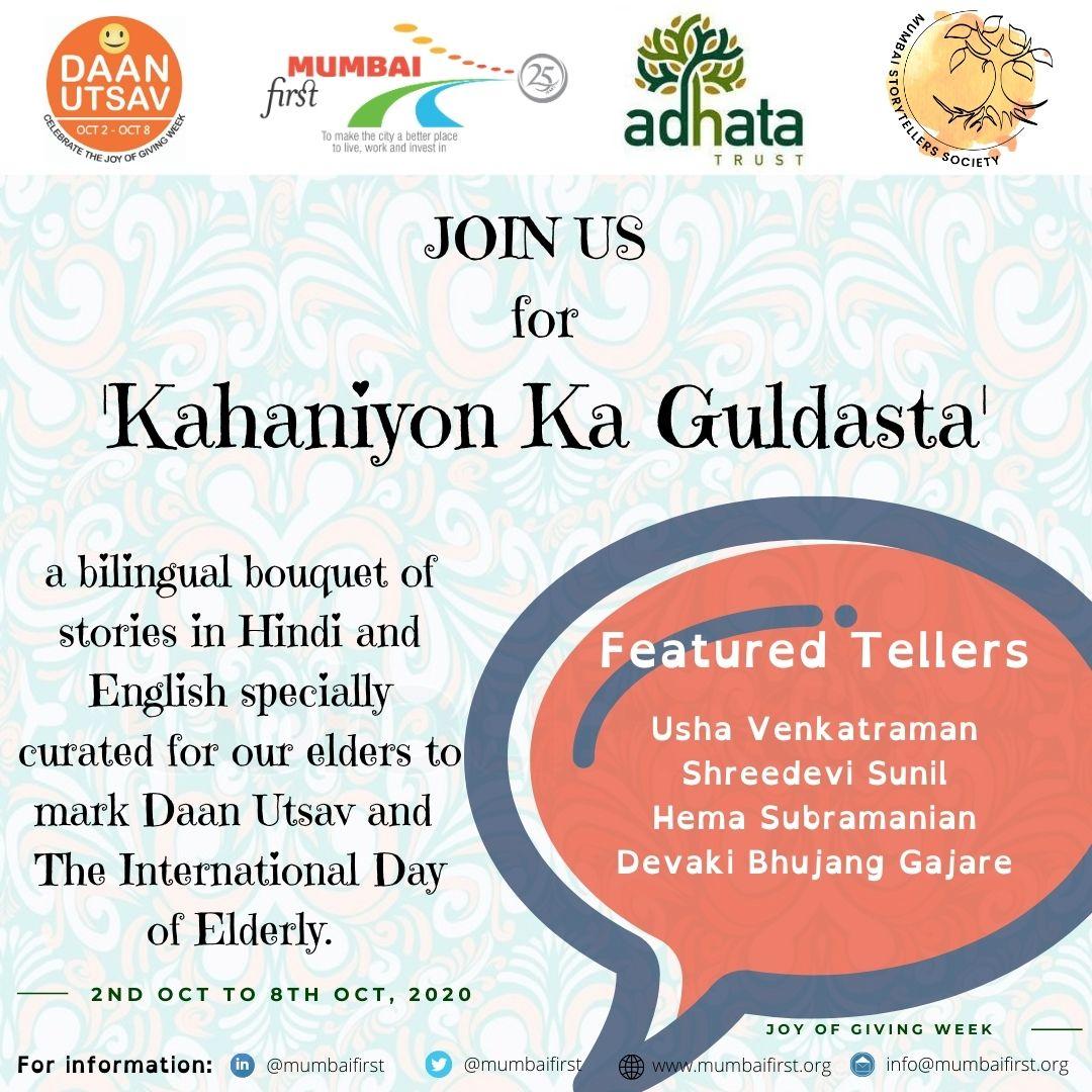 "Our first activity for Mumbai First Daan Utsav - Joy of Giving Week is ""Kahaniyon Ka Guldasta.""  Stay Tuned for more!!! . . . . . #daanutsav #celebrating #aging #OlderPeoplesDay #joyofgiving #October2020 #givingback https://t.co/cksXfyNfXN"