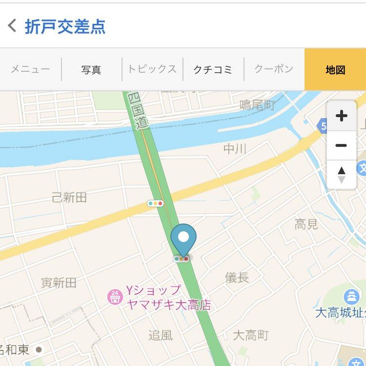 Avainsana #名豊道路 Twitterissä