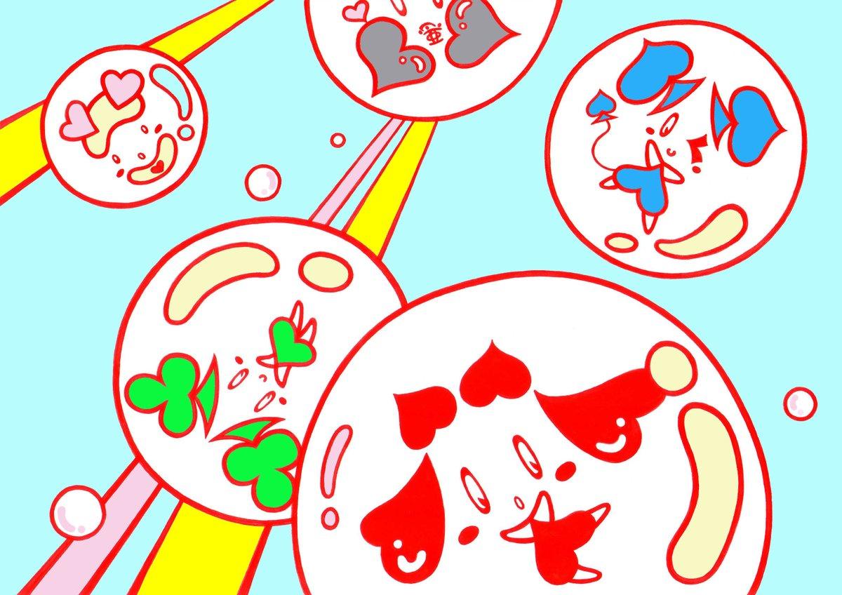新しいイラスト「シャボンでGO!」です!  #イラスト #絵 #キャラ #キャラクター #オリジナル #トランプ #マーク #ハート #heart #mark #card #art #character #owndesign #絵描きさんと繋がりたい #イラスト好きな人と繋がりたい https://t.co/WBbbIfgASk