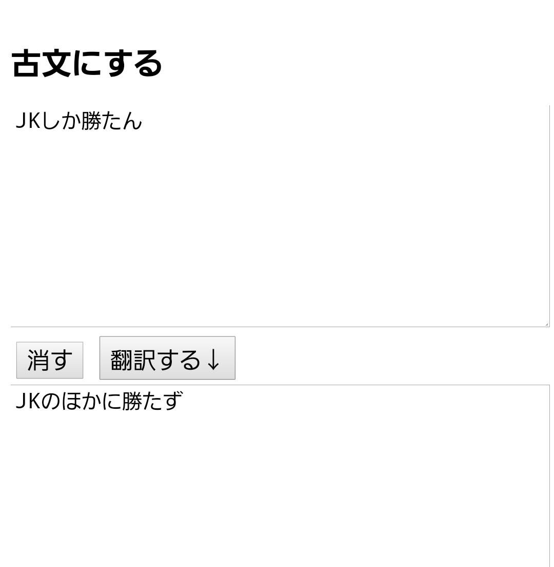 古語 かわいい 日本語のかっこいい古語一覧30選 響が美しい昔の言葉や単語は?