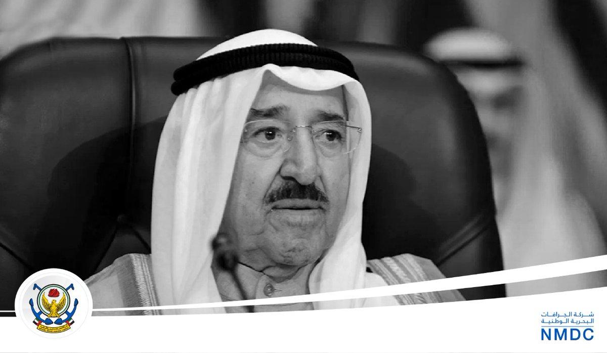 #NMDC convey deepest condolences to Kuwait following the death of Kuwaiti Ruler, Sheikh Sabah Al-Ahmed Al-Sabah. #Kuwait #SabahAlAhmad #AbuDhabi #UAE https://t.co/kypxg3t8bo