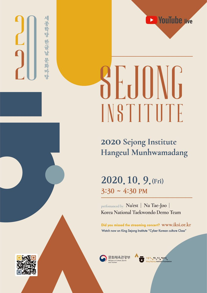 Nu'est will perform at 2020 Sejong Institute Hangeul Munhwamadang/ 2020 세종학당 한글날 문화마당 that will be held on Friday,October 9th, 2020, 3.30 PM-4.30 PM KST via youtube live💕 #뉴이스트 #NUEST #JR #ARON #아론 #백호 #Baekho #민현 #Minhyun #Ren #렌 @NUESTNEWS @ChoiGoRen https://t.co/0suy4gRZi5