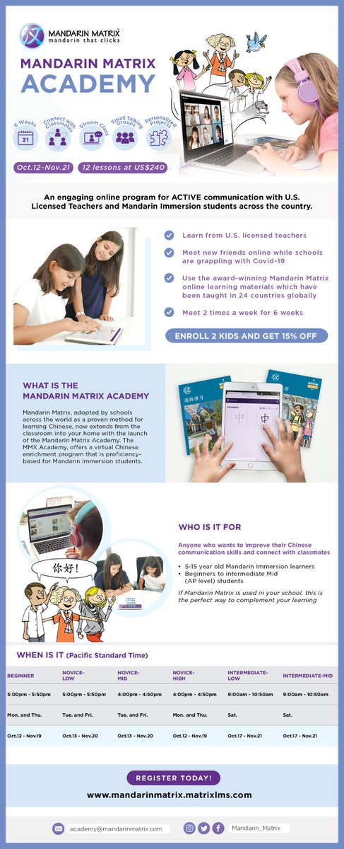 Mandarin Matrix Academy launches this fall semester a 6-week program (Oct.12 to Nov.21) 12 lessons for $240! REGISTER 2 kids and get 15% off! Register today! https://t.co/BDoDW8D01x #edtech #mandarin #chinese #educationtechnology #learnchineseonline #education #learnchinese #usa https://t.co/GesY8mXTOH