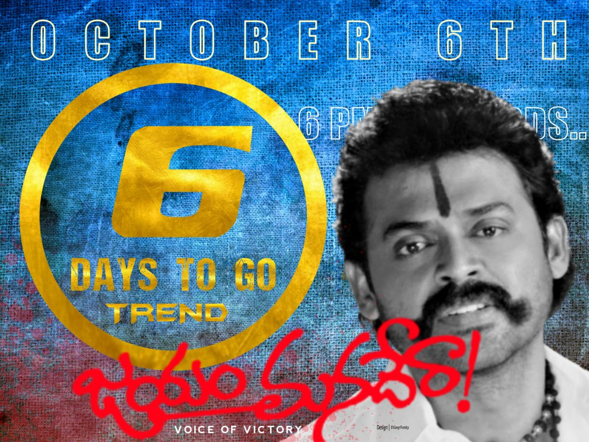 Here the Count Begins with 6️⃣ Days 🔊  All the Fans Be unite and Tweet the love towards to @Venkymama garu   Stay Tuned for Respective Daggubati Fans 👐  For More Updates #JayamManaderaTrendonoct6th  #D. Subbarao Guntur https://t.co/EezSnEcBpz