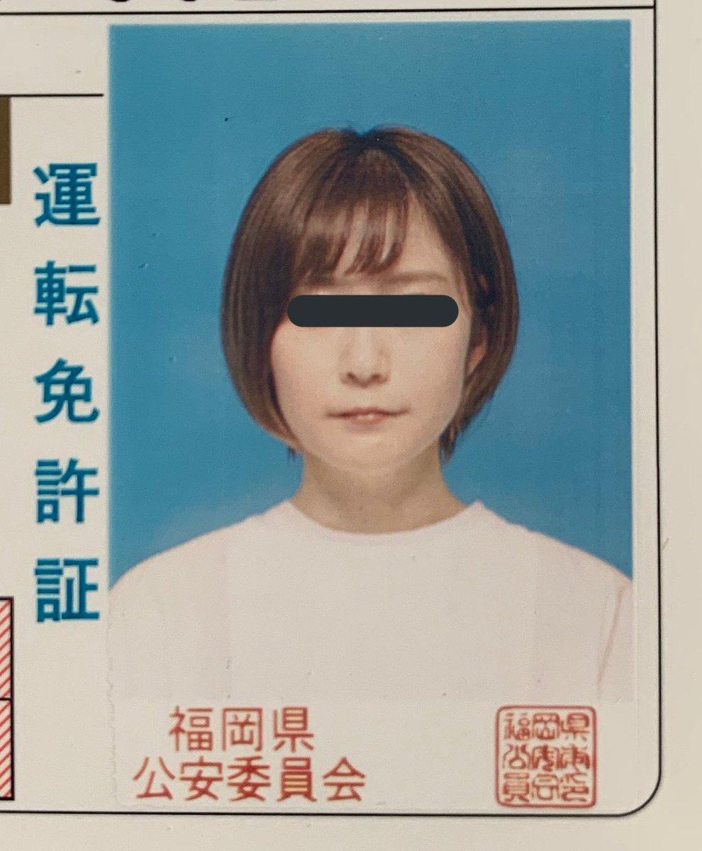 運転 免許 更新 福岡 福岡運転免許センターの混雑に関する情報まとめ【日曜、平日、駐車場など】