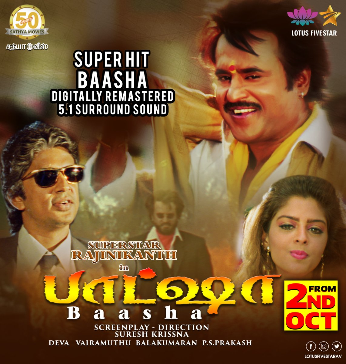 [ Calling out all THALAIVAR Fans! ]  Ever wanted to watch the RESTORED HD VERSION OF ACTION BLOCKBUSTER BAASHA by Thalaivar Superstar Rajinikanth in 5.1 surround sound?  WE HEARD YOU! Watch BAASHA, at LFS Cinemas this week.  #Baasha #SuperStar #SuperStarRajinikanth #Rajinikanth https://t.co/tyoAmfjKb5