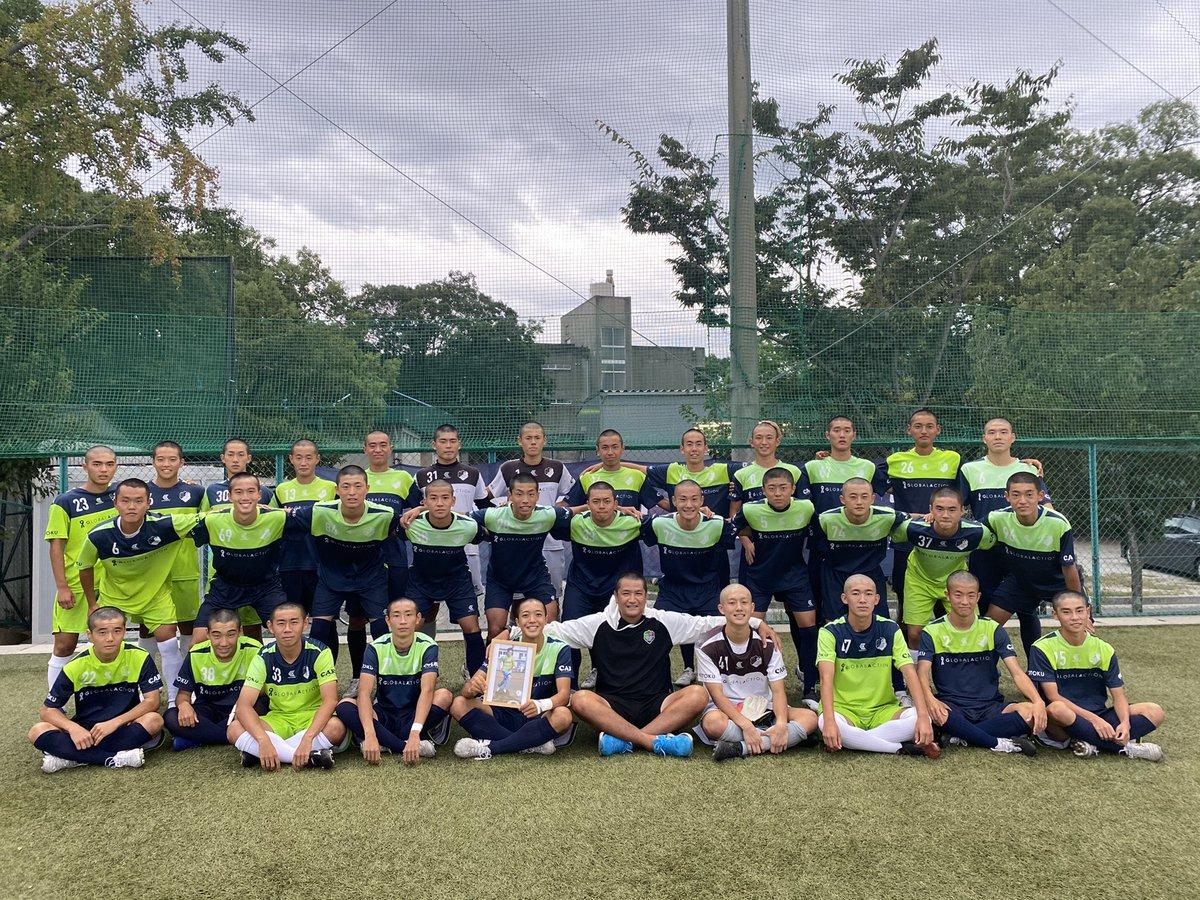 学園 部 報徳 サッカー 💕報徳 学園