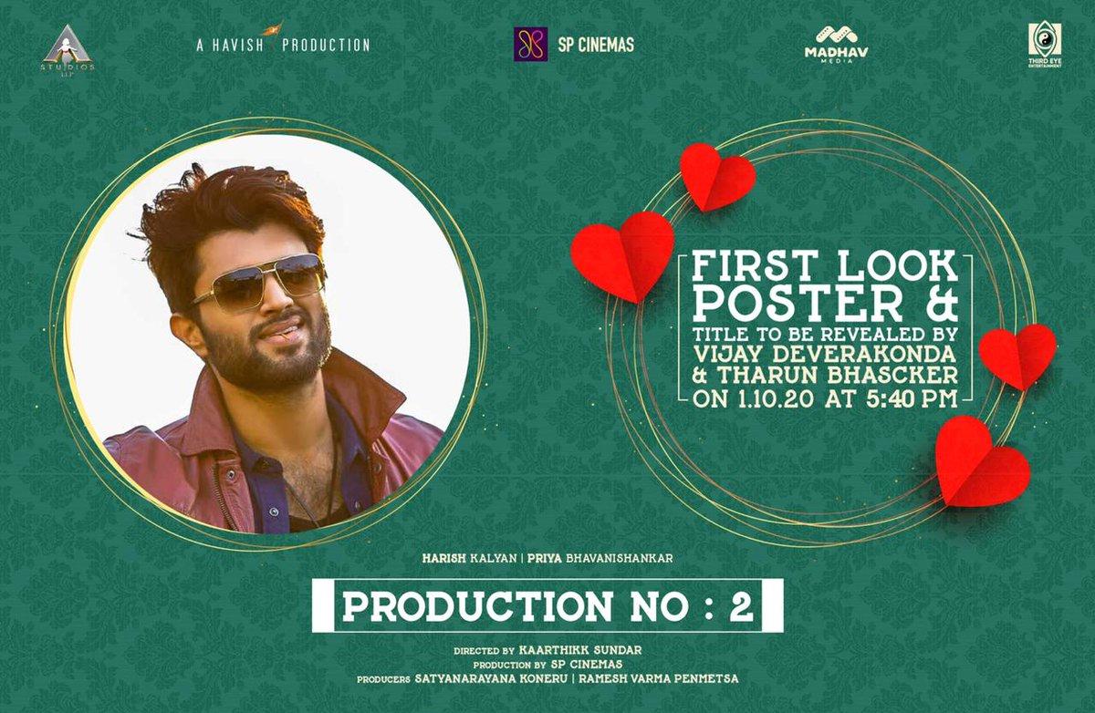 Here is the most awaited announcement #ProductionNo2 starring @iamharishkalyan & @priya_Bshankar Title & first look poster to be revealed by @TheDeverakonda & @TharunBhasckerD tomorrow at 5:40pm😉❤️ @KaarthikkSundar @krishnanvasant @Composer_Vishal @editorKripa @thespcinemas https://t.co/e44Fnk8Hxs