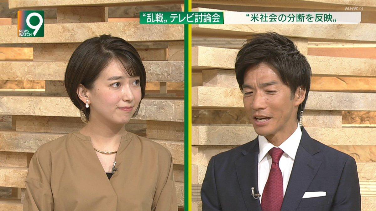 アナ 女子 ニュース 9