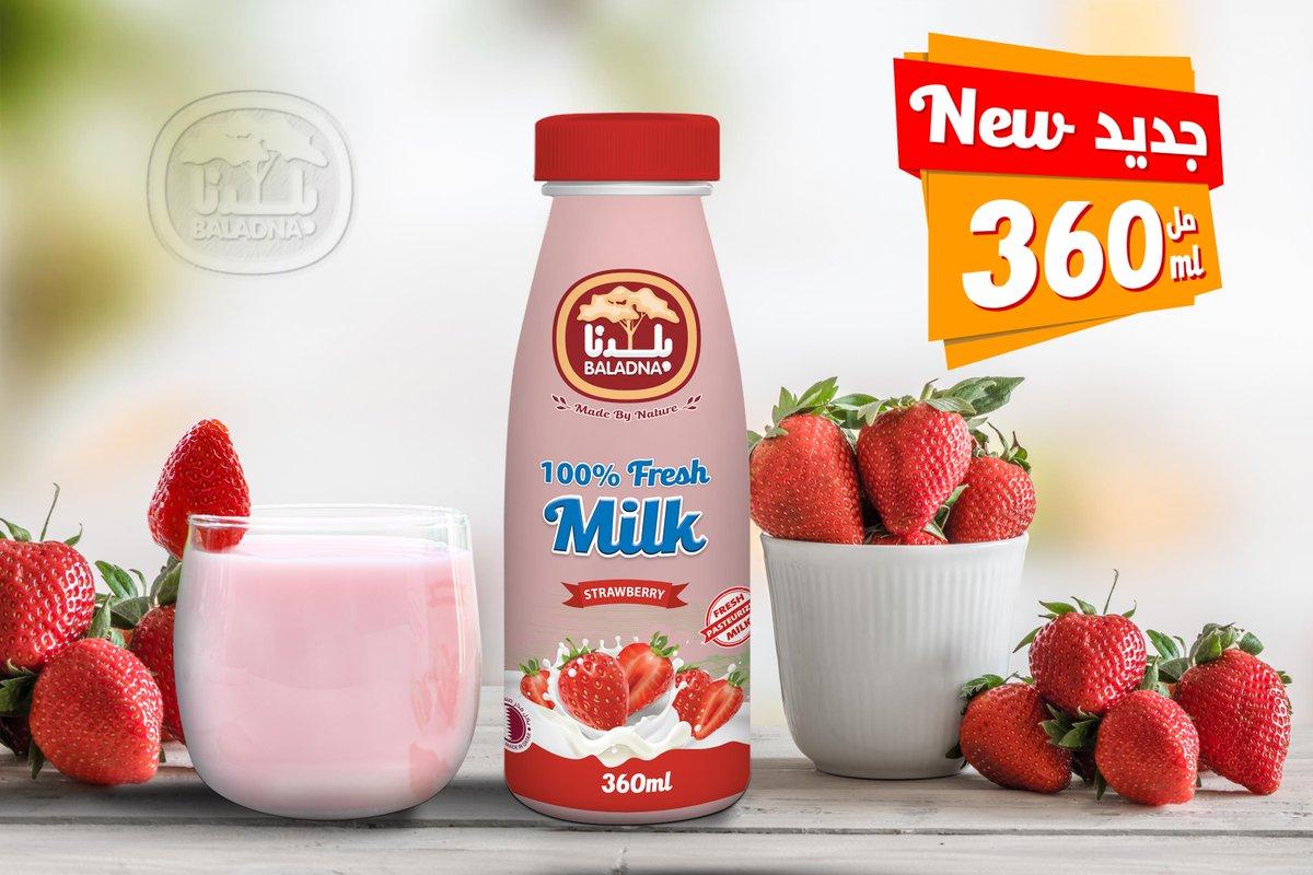 حجم جديد من حليب بلدنا بنكهة الفراولة، الآن في عبوة ٣٦٠ مل Baladna's Fresh Strawberry Milk, available now in 360ml size. #Baladna #Qatar #milk #low_Fat #full_fat #Healthy #Food #بلدنا #صحي #قطر #لبن https://t.co/2I95Z66wz3
