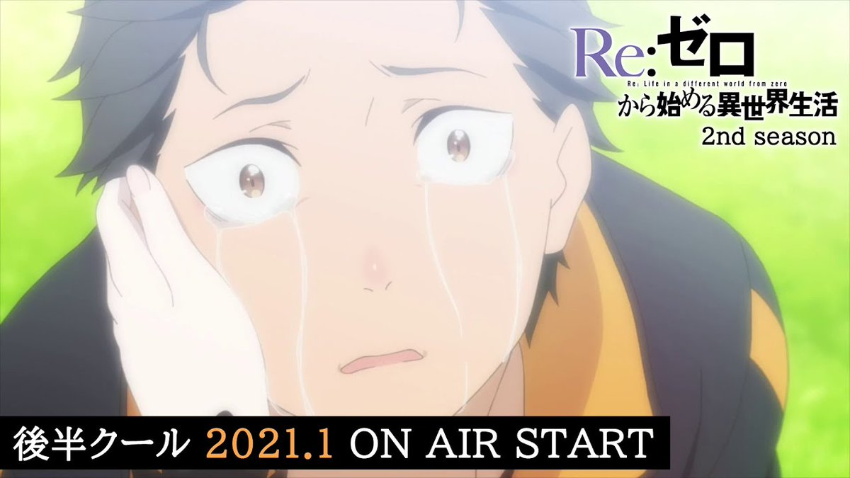 Thanks for watching the Mid-Season Finale! Re:ZERO Season 2 will be continue on January 2021! ✨ More: got.cr/rezerofinales2…