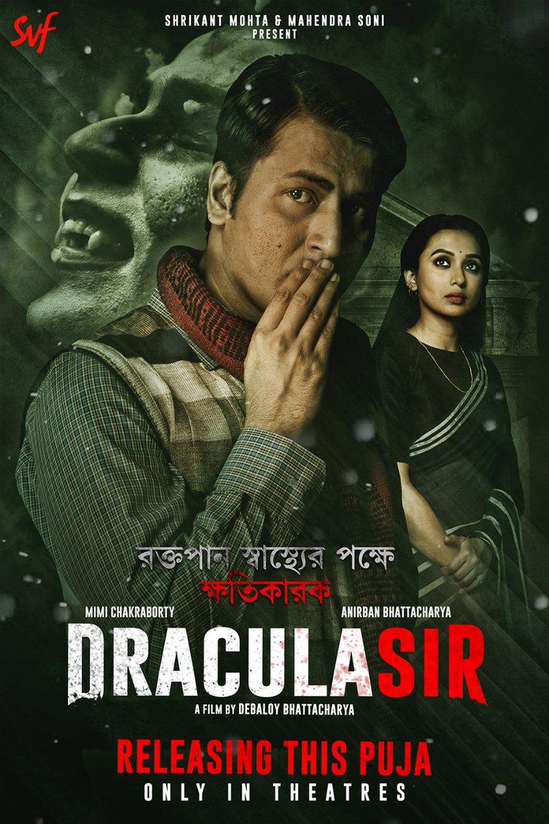 দেখা হচ্ছে খুব তাড়াতাড়ি! #DraculaSir, coming #thisPuja to an #INOX near you   @SVFsocial  @DebaloyB @AnirbanSpeaketh @mimichakraborty @iammony @INOXMovies