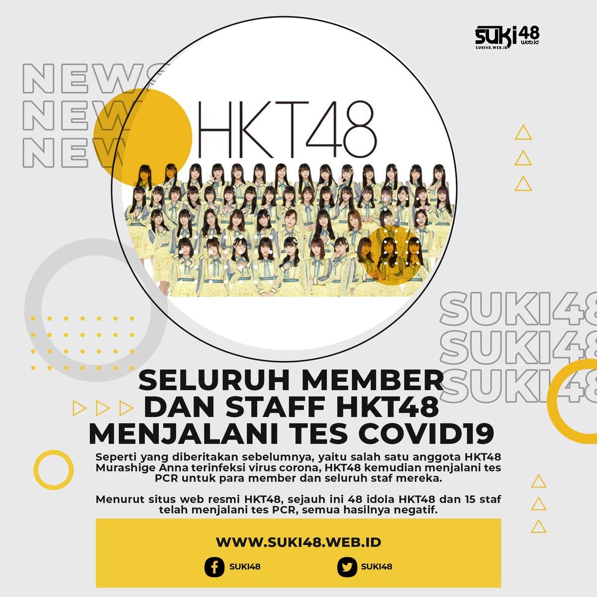 Jadi hitungan 48 member yang menjalani tes karena ada 52 idola berada di bawah HKT48: 49 idola aktif + 2 idola (Miyawaki Sakura dan Yabuki Nako) di IZ * ONE + 1 idola (Kudo Haruka) meninggalkan grup pada bulan Oktober.  #suki48 #update48 #HKT48 #COVID19 https://t.co/3N3TwxFftm