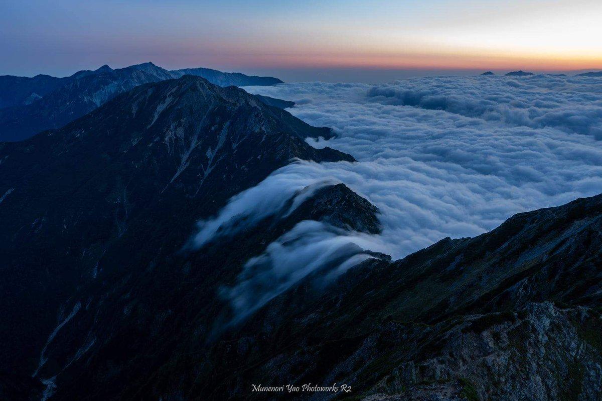 free_climber223 photo
