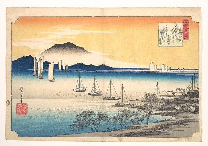 Fishing Boats Returning to Yabase 近江八景之内 矢橋帰帆  by Utagawa Hiroshige, 1832  #Japan #Japanese  #japaneseart #boats #ukiyoe https://t.co/olvKrTwCIu