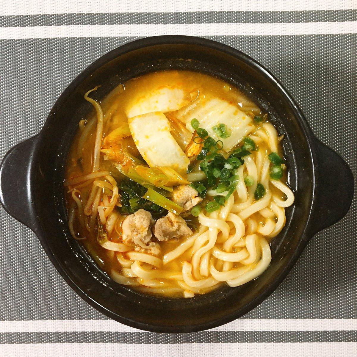 Today's Tom Yum Nabeyakiudon🍲 トムヤム鍋焼きうどん🙂  #breakfast #nabeyakiudon #noodles #japanesefood #healthyfood #鍋焼きうどん #うどん #tomyumnoodle #tomyum https://t.co/S5tjagnBad