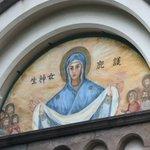 Image for the Tweet beginning: 東京復活大聖堂(ニコライ堂) 2020/09/23  お茶の水のシンボルの1つでもあるニコライ堂。 聖堂の入口の上に「生神女庇護」とあり、「生神女=聖母マリア」の称号。   #東京復活大聖堂 #ニコライ堂 #お茶の水 #函館