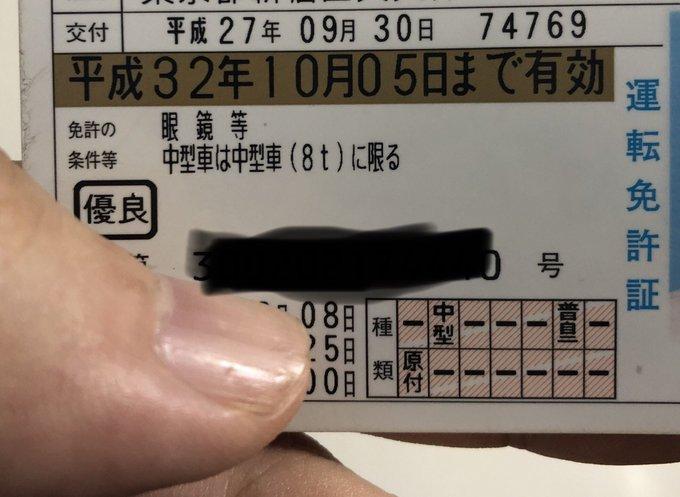 ファン 池田 ドン