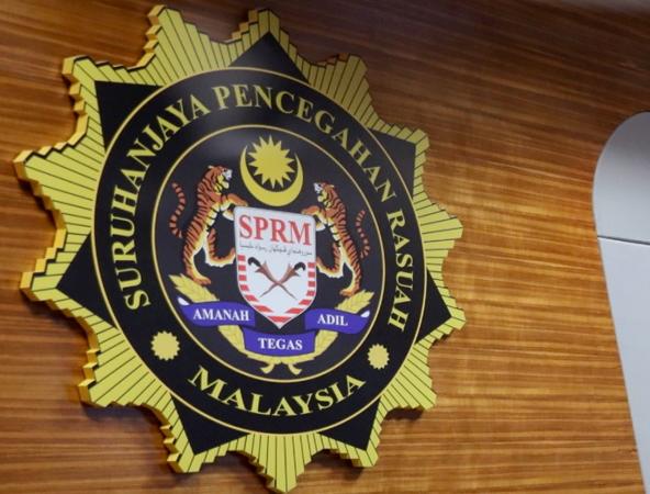 SPRM tidak lagi terima surat layang jika masyarakat ingin lapor kes rasuah dan salah guna kuasa - KP @SPRMMalaysia https://t.co/eRw7epI0KJ