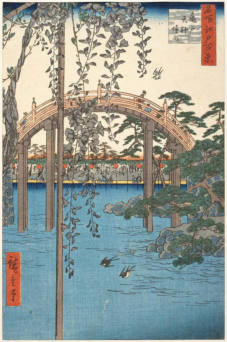 Inside Kameido Tenjin Shrine (Kameido Tenjin keidai), from the 1850s series One Hundred Famous Views of Edo (Meisho Edo hyakkei) #hiroshige #ukiyoe https://t.co/HHjrJvS09O