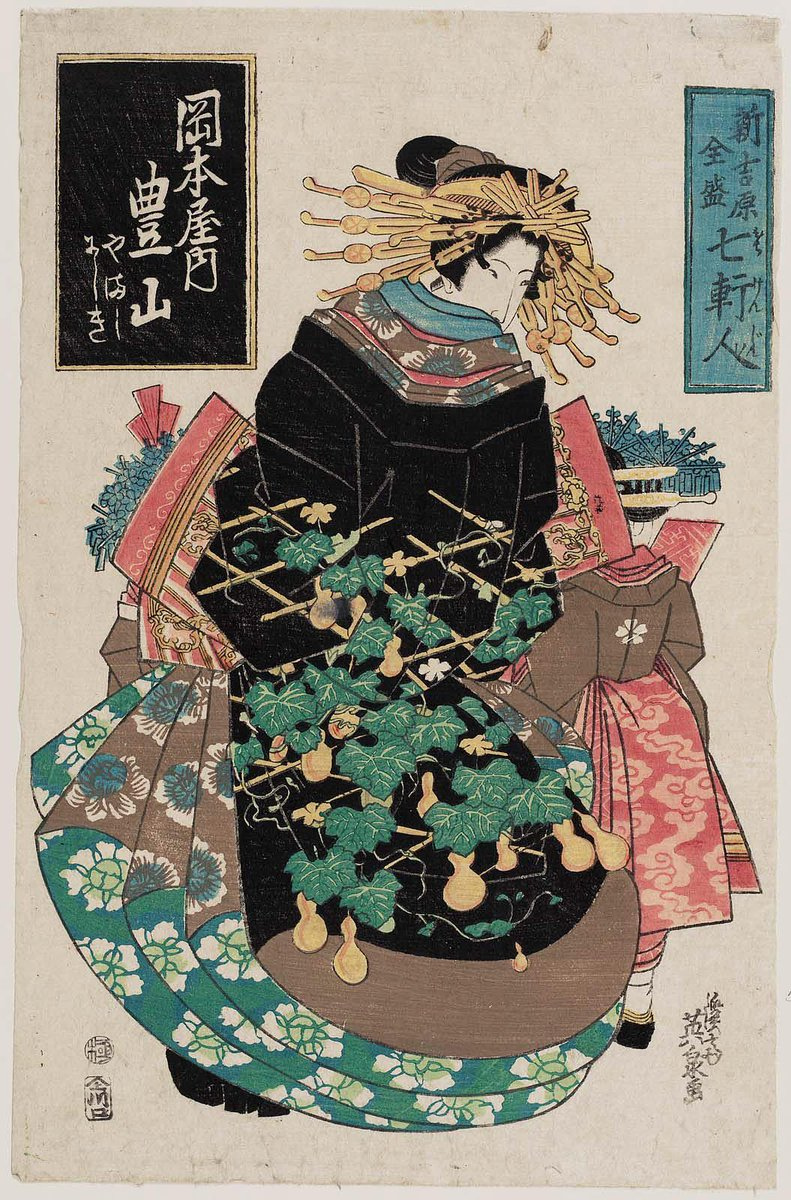 Toyoyama of the Okamotoya, kamuro Yamaji and Nishiki, from the 1830s series Seven Prominent Residents of the Yoshiwara (Shin Yoshiwara zensei shichikenjin) #eisen #ukiyoe https://t.co/7XfxvUotzi