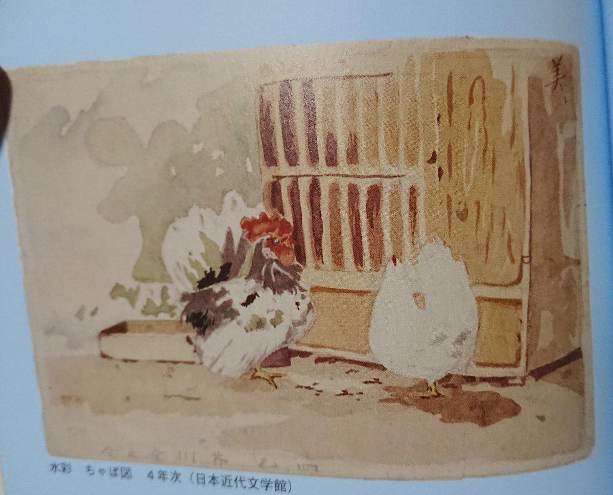 芥川龍之介先生が本気出した時の絵と全力でふざけてる時の絵。