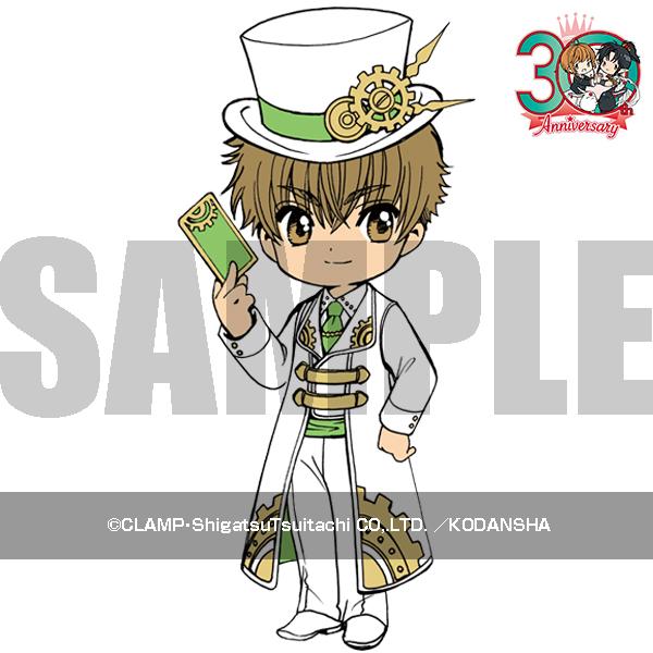 Card Captor Sakura et autres mangas [CLAMP] EjOMRBCU8AAiel7?format=jpg&name=small