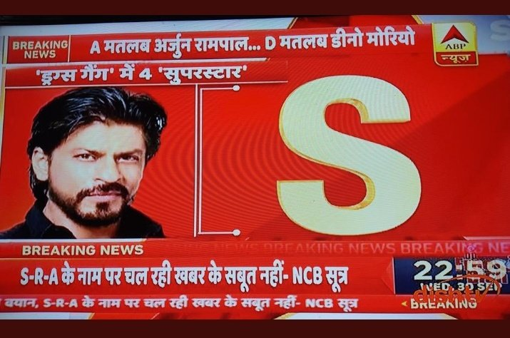 ABP NEWS APOLOGIZE TO SRK  We want a *formal apology* at prime time clearing all the fake accusations on India's beloved Shah Rukh Khan  BEFORE                       AFTER https://t.co/FEkGEtYjoE