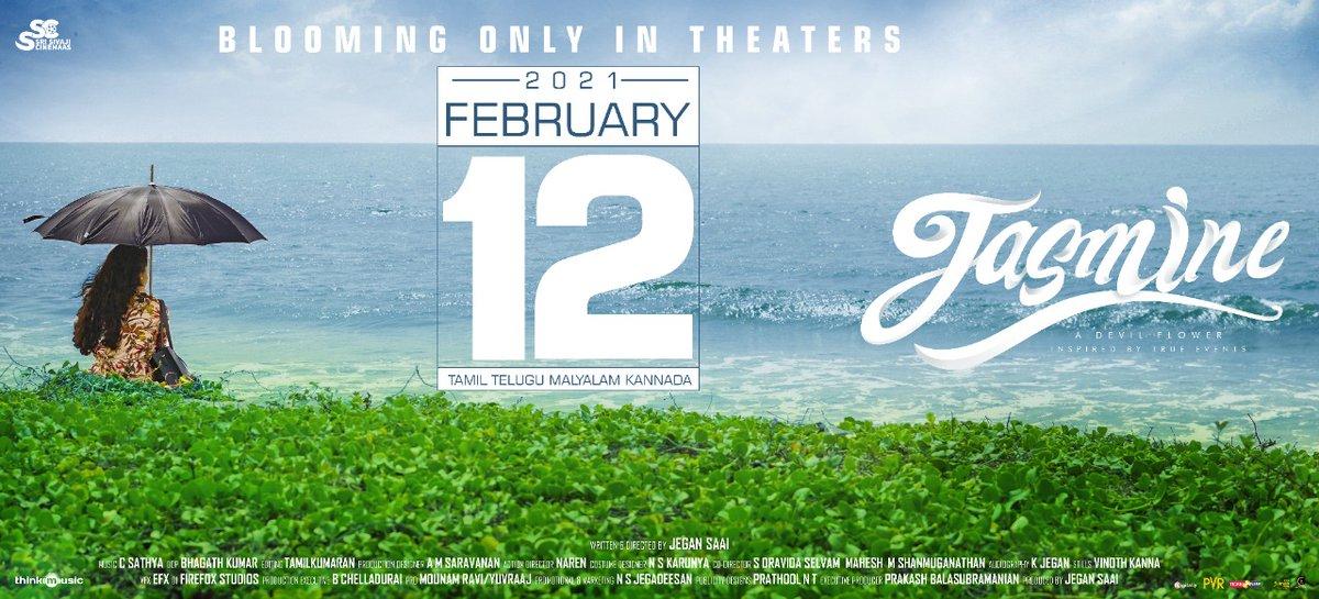 #Jasmine will bloom only in theatres! 12-2-2021 is the date, We are coming in Tamil | Telugu | Malayalam | Kannada! @SriSivajiCinema @jehansaai @CSathyaOfficial @Prakash_ssc @SuryanFM @digitallynow @thinkmusicindia @proyuvraaj