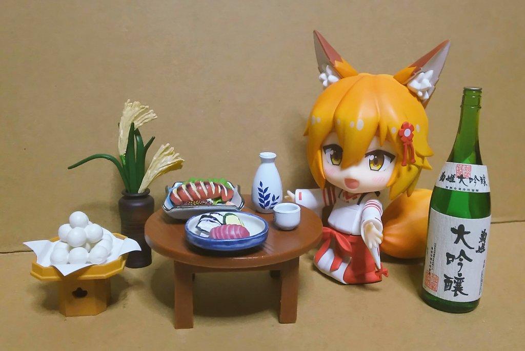 今日の仙狐めし  今夜は月見酒と洒落こもうではないか。  #仙狐さん #ねんどろいど #ぷちサンプル #十五夜 https://t.co/KWhF9E6tXe