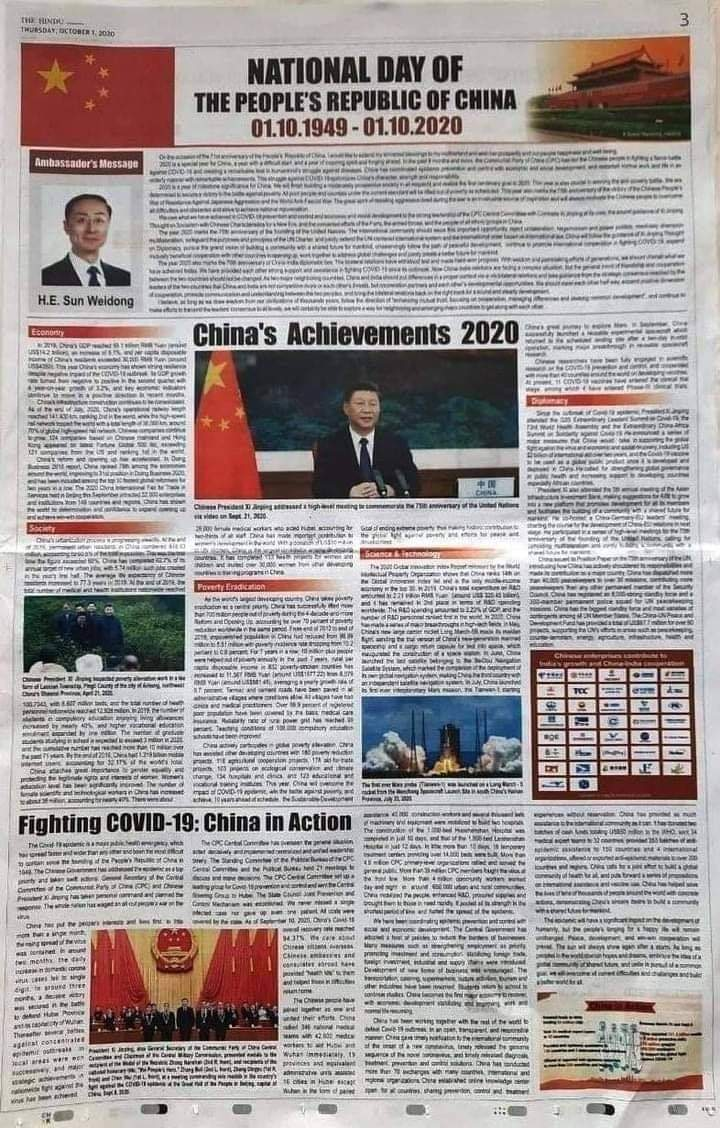 Sg Suryah On Twitter Apparently Its From India S The Hindu Newspaper Today High Possibility Of Mistaking It To Be A Chinese National Newspaper Https T Co Ekbf7pubtl