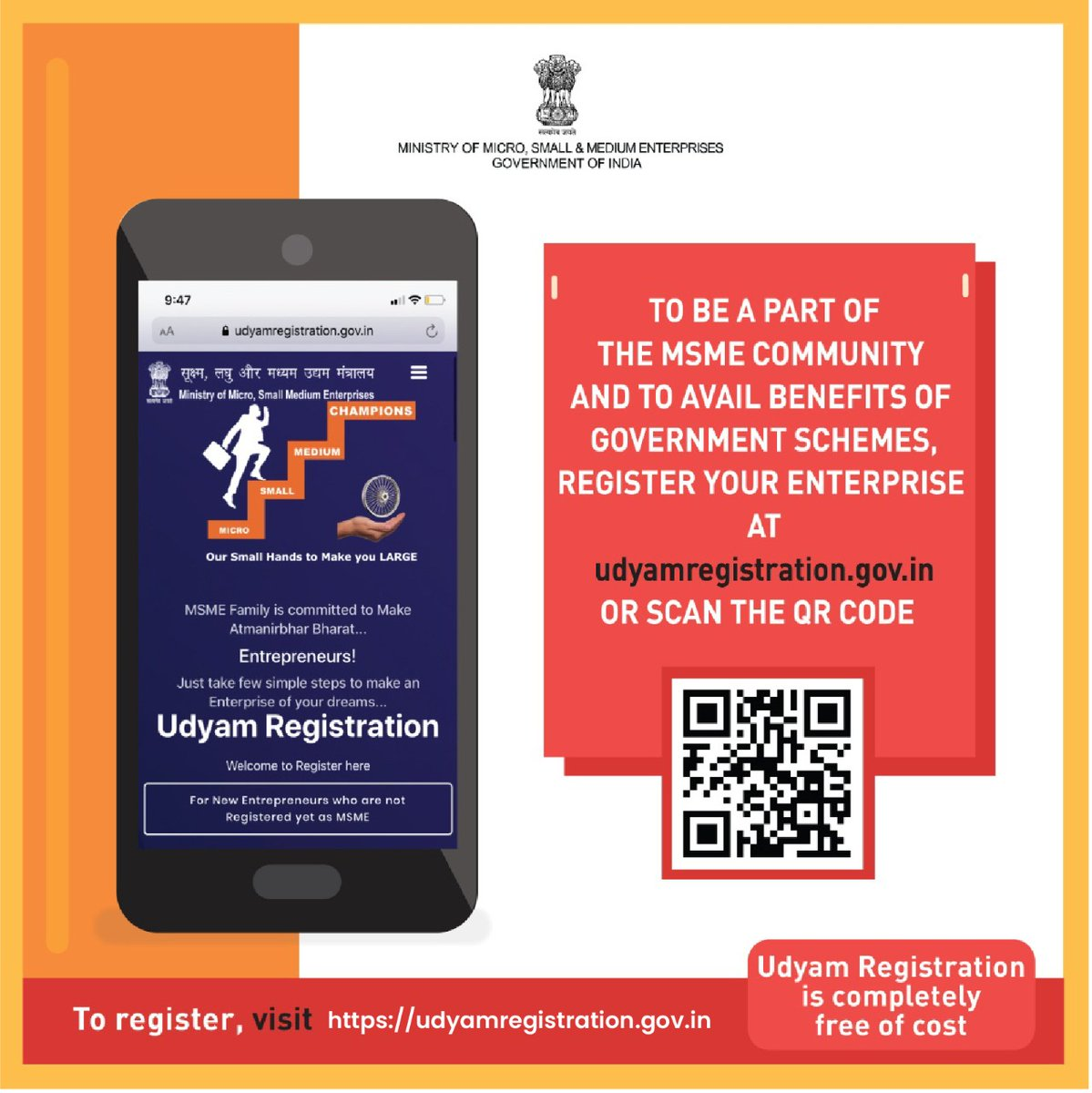 Congrats! Over 7 lakh registrations have taken place in three months as per new criteria & system of MSME / Udyam registration. Over 1 lakh old UAM holders have also migrated to new system. It's working seamlessly. Register yourself for #MSMEtochampions. @PIB_India https://t.co/X9ZmsqtbPh