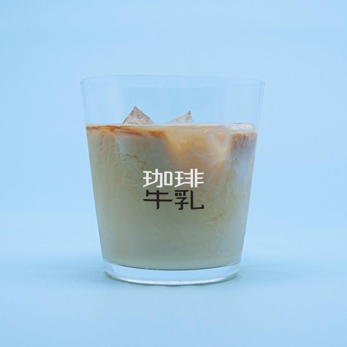 讓你判斷杯裡面是咖啡、牛奶還是咖啡牛奶的杯子 EjPbCxcUwAAceyl