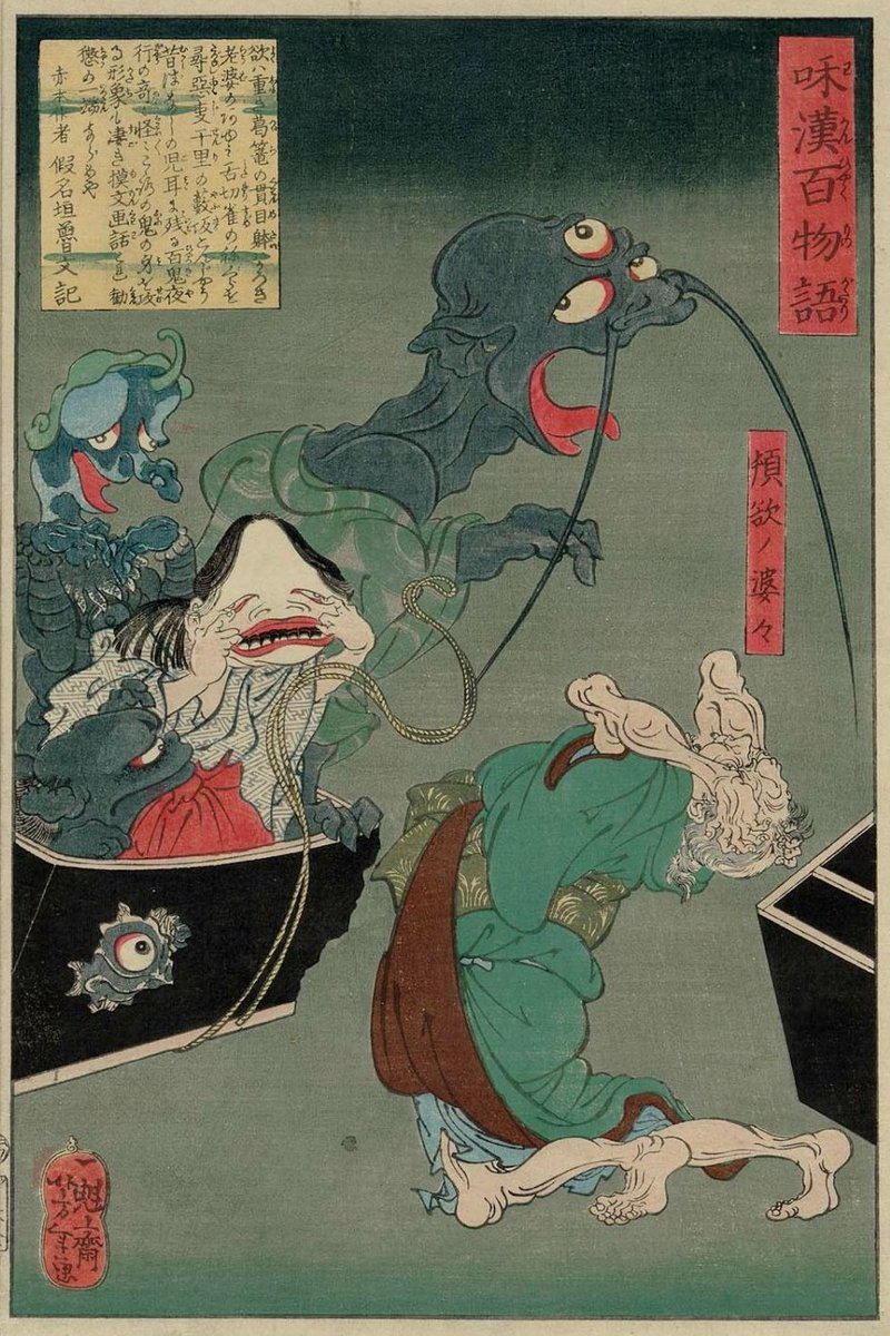 'The Greedy Old Woman' from the series 'One Hundred Ghost Stories from China and Japan' - Tsukioka Yoshitoshi, 1865. #31daysofHalloween #yokai #ghosts #FolkloreThursday #ukiyoe https://t.co/fWZ4N2wDT6