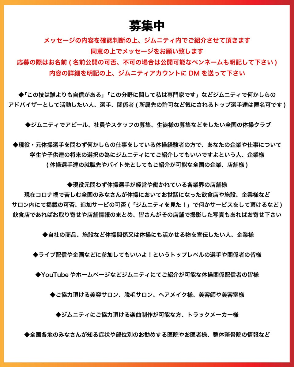 Kenya Yuasa/湯浅 賢哉 (@NewYuasa)   Twitter