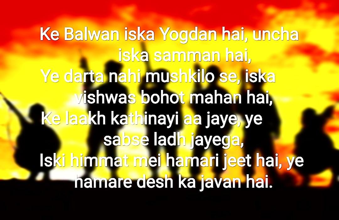 YouTube channel: https://t.co/sZGEvktsbP #Indian #India #Hindustani #Hindustan #Love #support #proudindian🇮🇳#army #soldier #mikitary #Indianmilitary #Indianarmy #shayari #penmanshayari #poems #shayariandpoem #shayarilover #shayar #poemlover https://t.co/Af21OnPE9d
