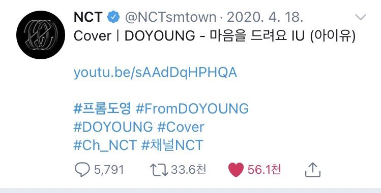 A kfan pointed out that when Doyoung posted his cover of IU's Give You My Heart, he added the #프롬도영 (#FromDoyoung) hashtag (it didn't exist before that), so it's like he created his own hashtag to reply to the fans' hashtag #디어도영 (#DearDoyoung) 🥺💚