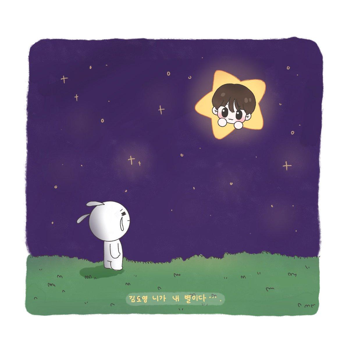 🐰: 별 보러 가자 : 김도영 니가 내 별이다