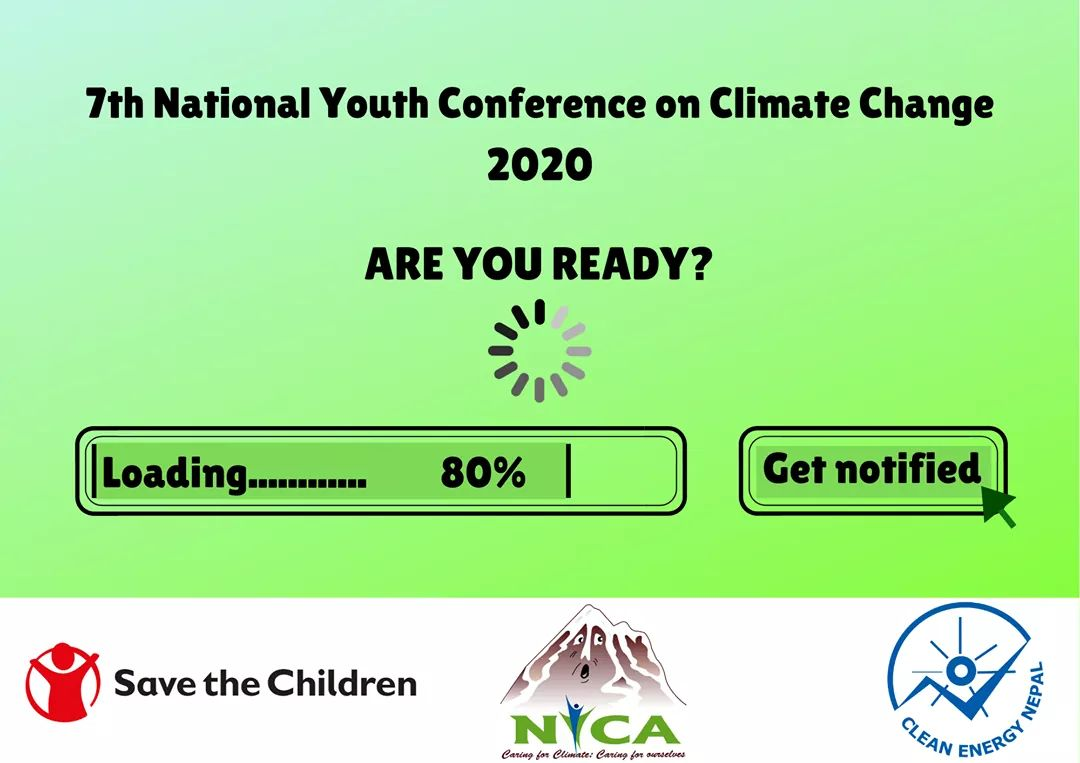 🥳ARE YOU READY??🤩 #7thNYCCC #ClimateConference #ClimateCrisis #Youth4Climate https://t.co/w2x9BboV33