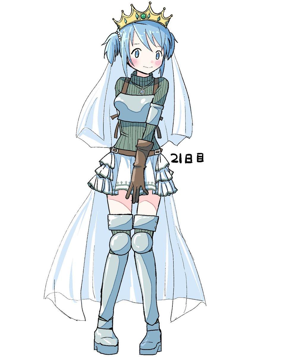 100日チャレンジ 21日目 二葉さなちゃん(魔法少女服)×美樹さやかちゃん