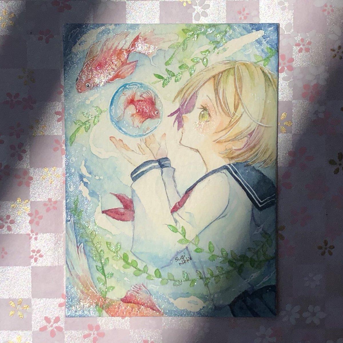 @Sugi_Neko さんの 「金魚の詩」#atc をお迎えしました!✨  可愛らしくて本当にありがとうございます!漫画等、色々作成中のようなので、アーティストさんのプロフィールを是非覗いてくださいね〜💕 https://t.co/IME67zs6Ba