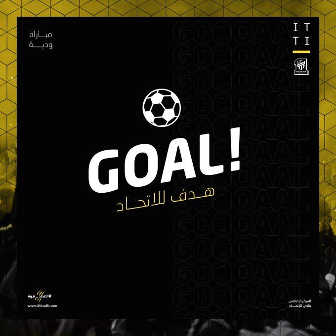 مباراة ودية: #الاتحاد_ الفيصلي