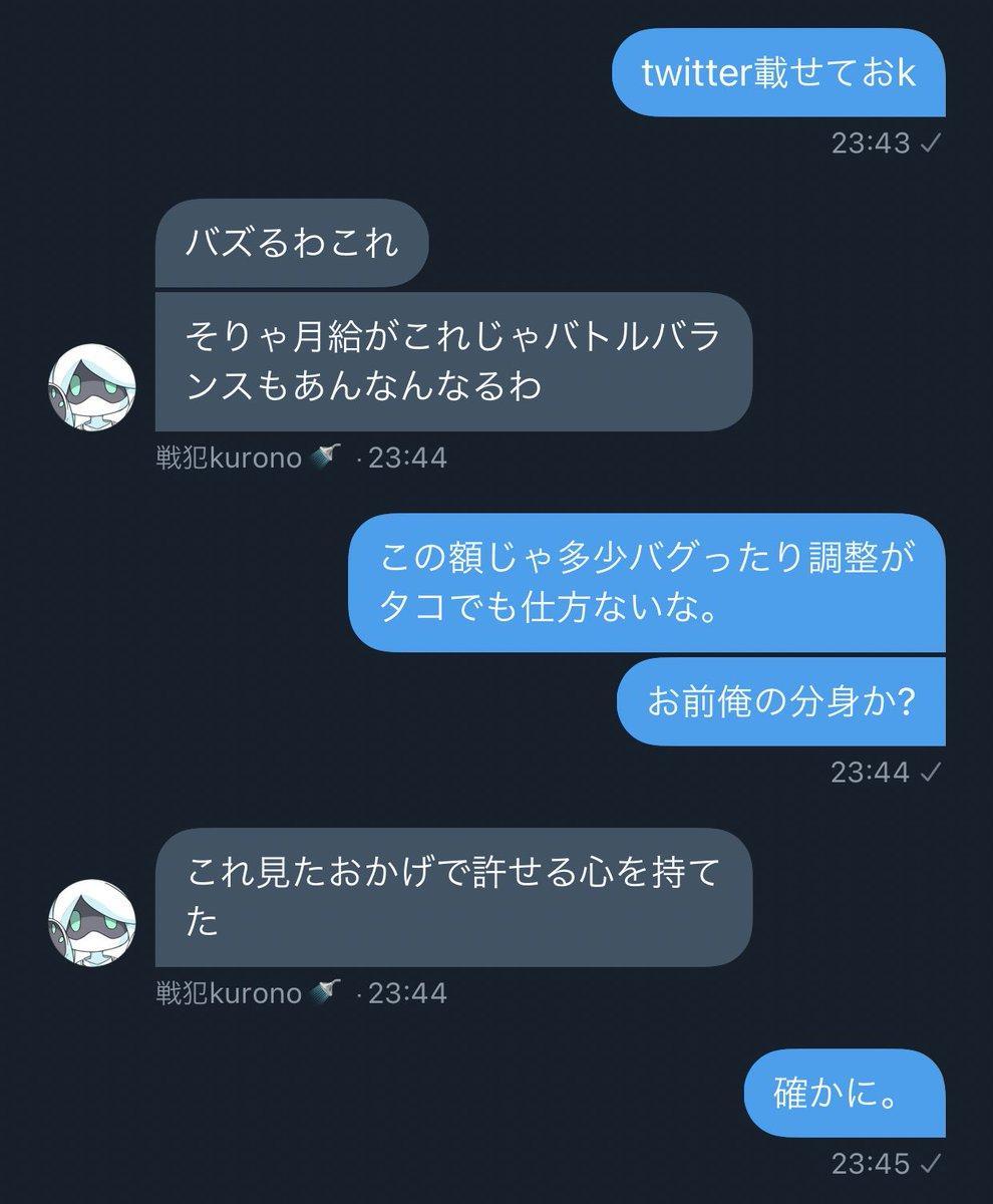 話の流れからコンパス開発の求人見てたら、想像以上にドブラックでkurono氏とクソ笑った。