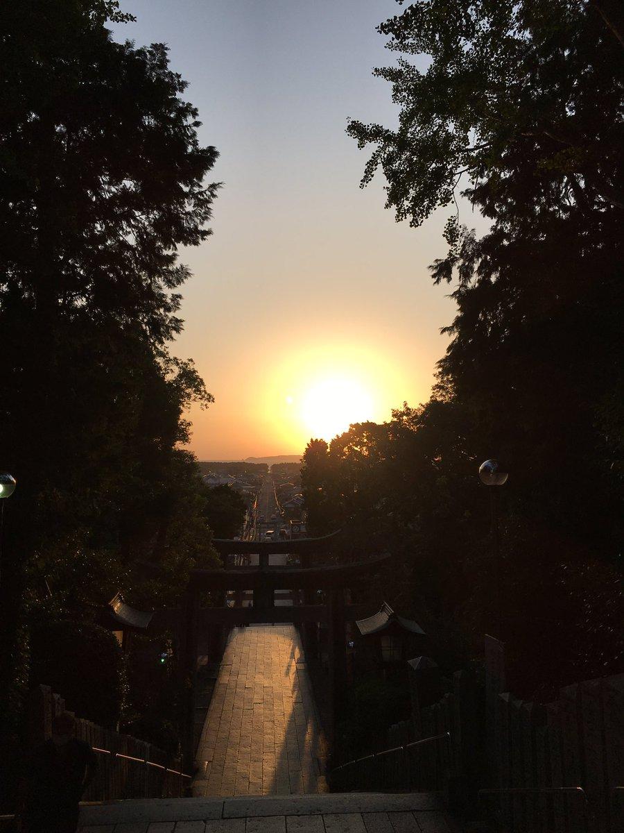 10月1日の夕陽  ど真ん中!に太陽が沈むのは もうちょい先かな  参道からまっすぐに道がのびてる ちょうどそこに太陽が落ちる  10月下旬と2月の晴れた日 タイミングが合わないと見られない  太陽すこしずれてたけど そんなことは関係なく 夕陽はとってもきれいでした  #宮地嶽神社 #光の道 #嵐 #jal https://t.co/LYNPVfGCPN