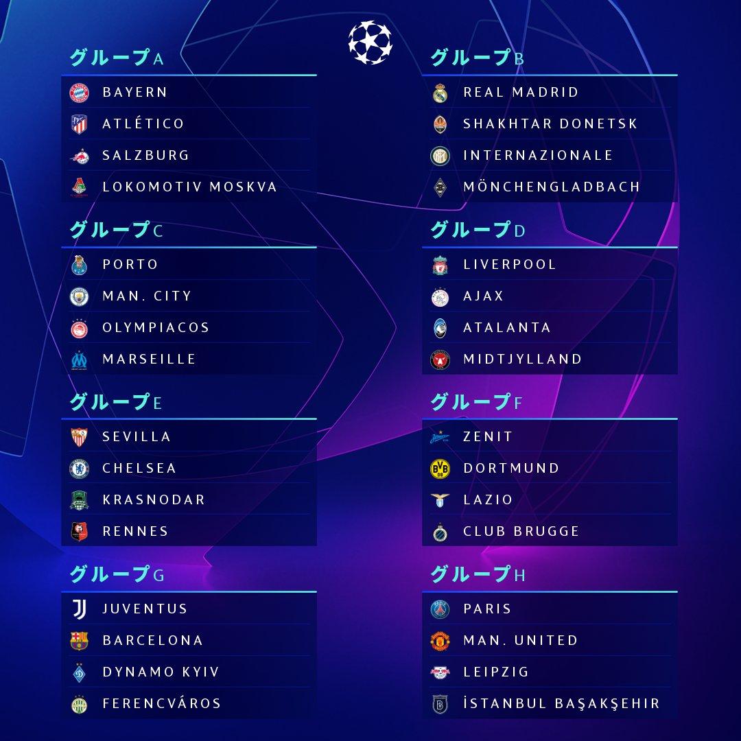 UEFAチャンピオンズリーグ (@UCLJapan)   Twitter