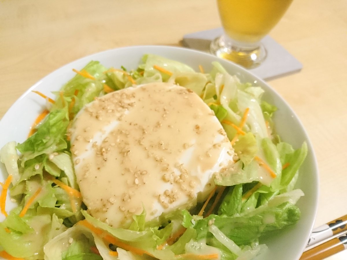 今日の晩ごはんは豆腐サラダ🥗 ん?つまみか!?笑 なかなか食欲戻らないなぁ😖 でもなんとか完食。 ゴマだれうまし😋  #おうちごはん #ひとりごはん https://t.co/wNKwO9MokI