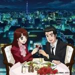 グルメアニメの金字塔、美味しんぼがYouTubeで全話配信決定!
