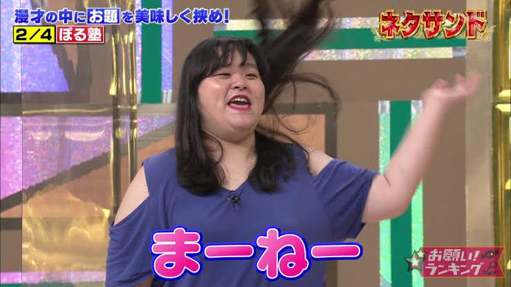 田辺 さん