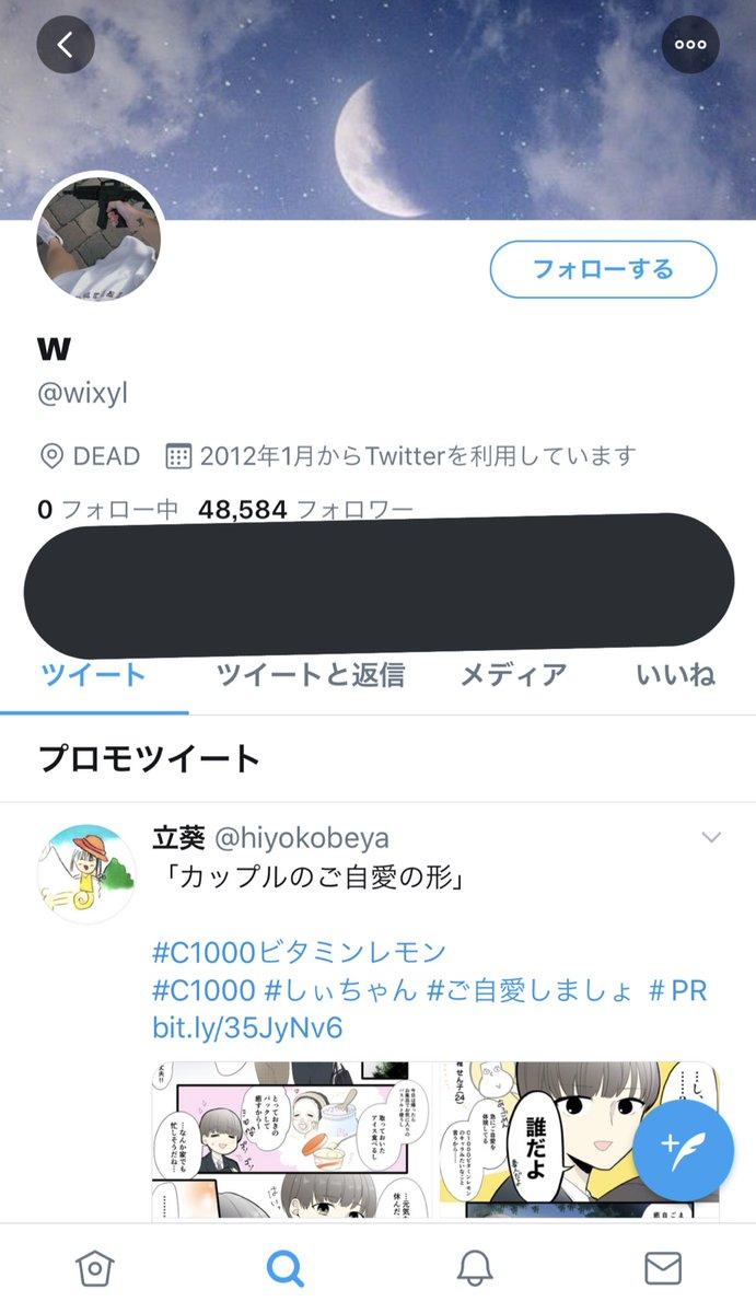 全 twitter 消し ツイート